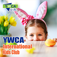 YWCA International Kids Club Easter Camps